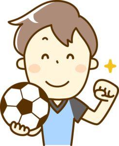 スポーツ少年